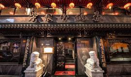 restaurant asiatique bordeaux. Black Bedroom Furniture Sets. Home Design Ideas